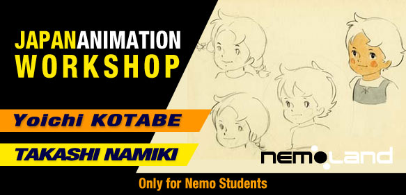 workshop NEMO